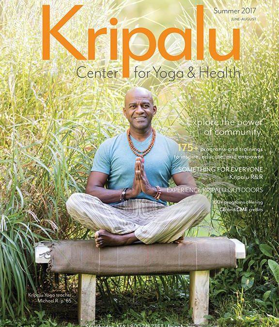 Kripalu Summer Catalog Cover